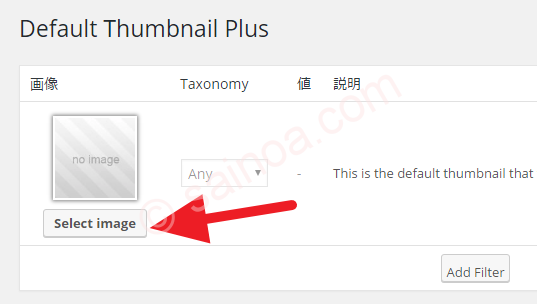 Default_Thumb_Plus_002