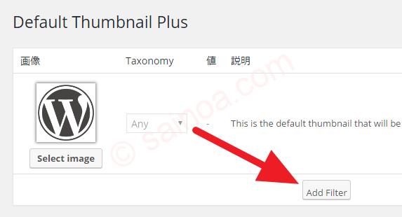 Default_Thumb_Plus_007