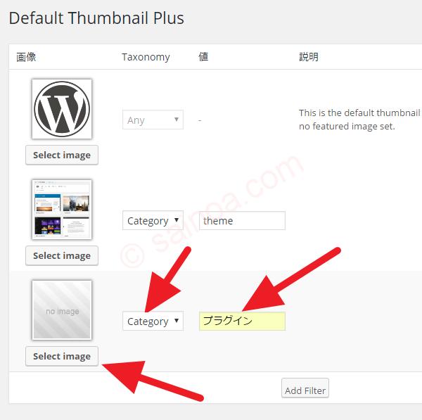 Default_Thumb_Plus_022