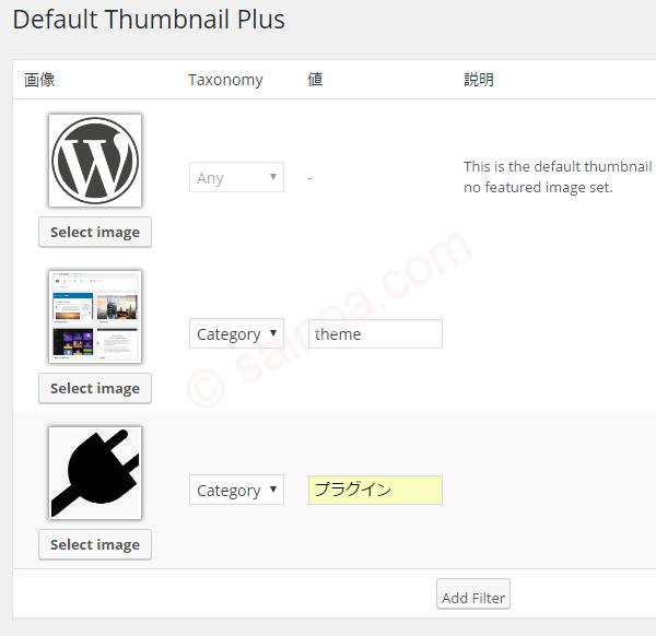 Default_Thumb_Plus_024