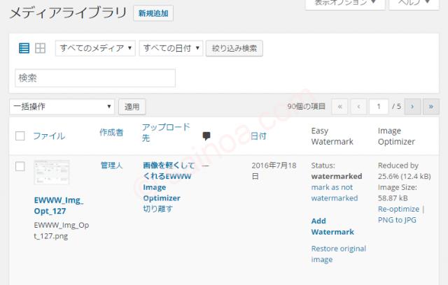 Easy_Watermark_019