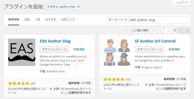 EditAuthorSlug_11