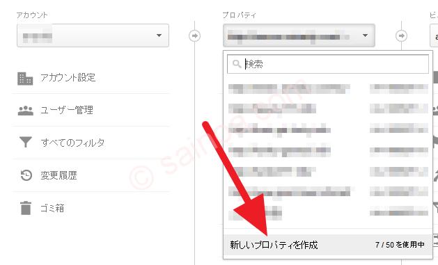 Google_Analytics_02