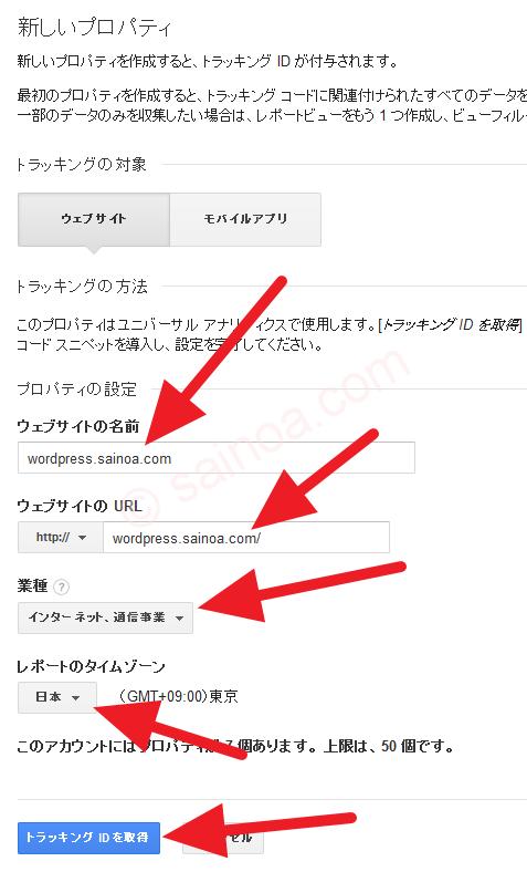 Google_Analytics_03