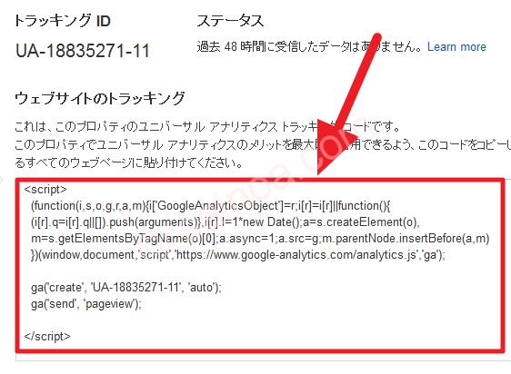 Google_Analytics_04