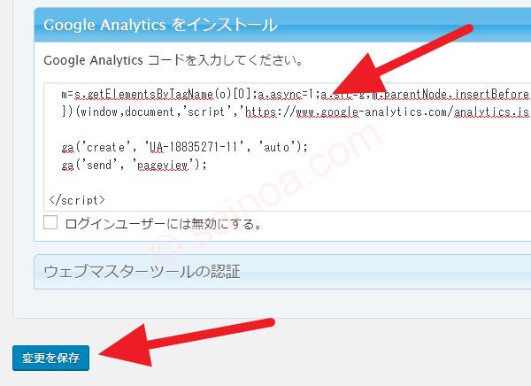 Google_Analytics_07
