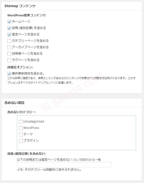 Google_XML_Sitemaps_04