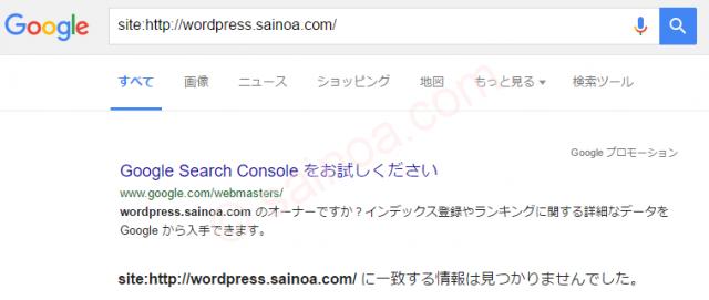 Search_Console_01