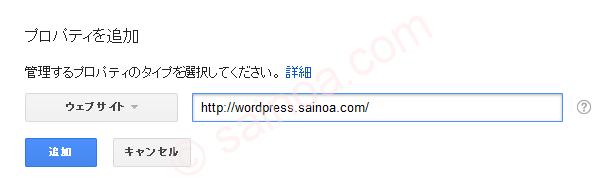 Search_Console_03