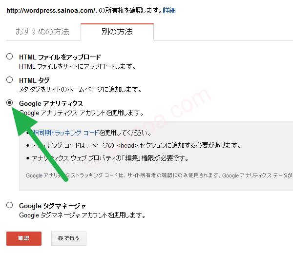 Search_Console_04