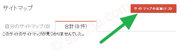 Search_Console_07