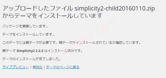 Simplicity_child_02