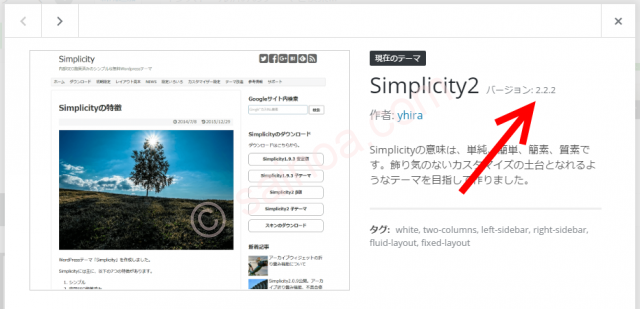 simplicity_install_013