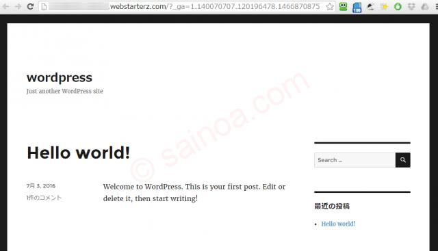 wordpress_sainoa_007