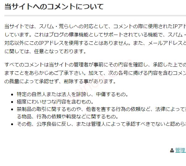 No_SNS_04