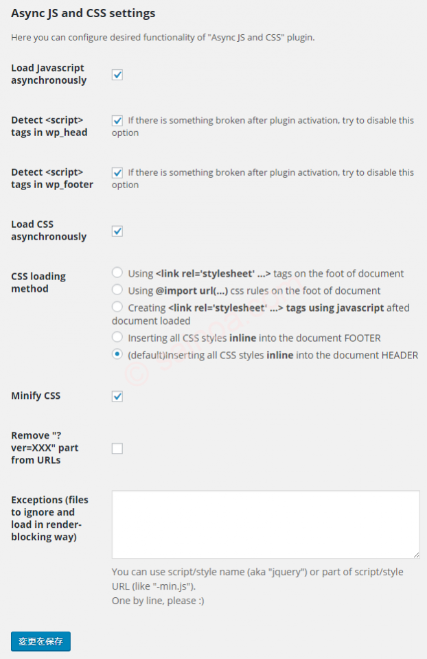 PageSpeed_Insights_008