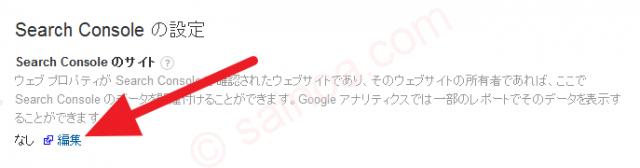 SearchConsole_Analytics_04