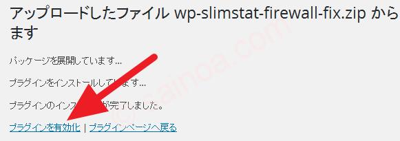 WP_SlimStat_19