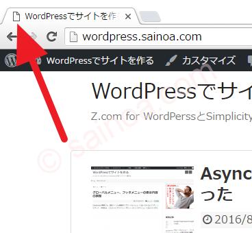 site_icon_00