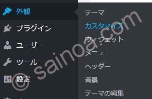 site_icon_01