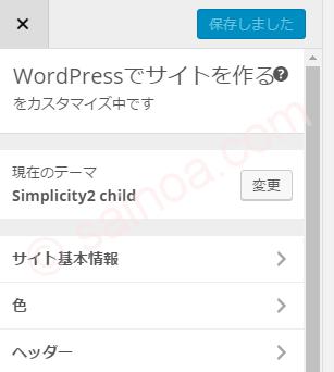 site_icon_02