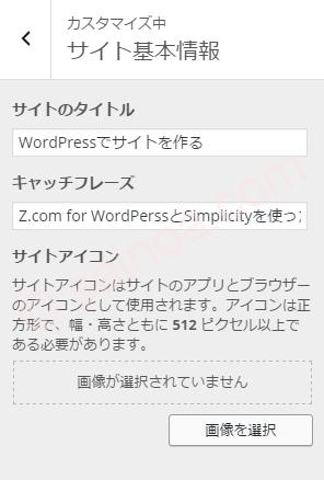 site_icon_03