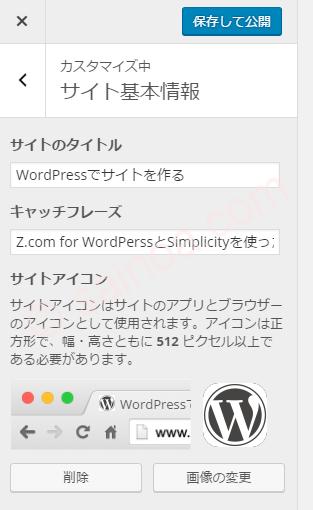 site_icon_05