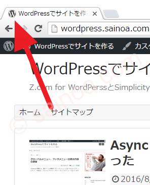 site_icon_06