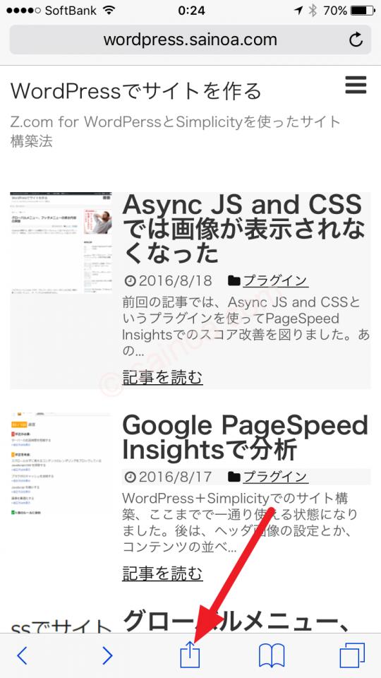 site_icon_07