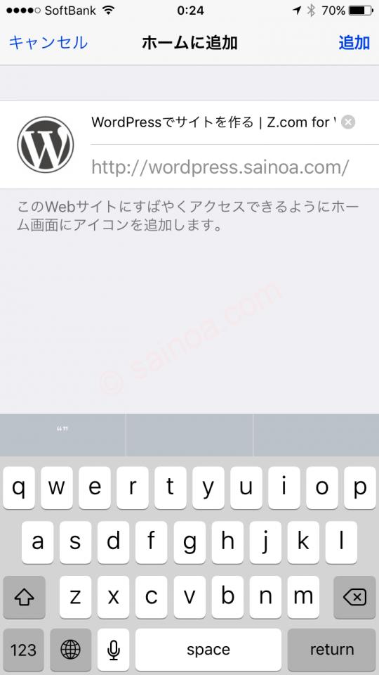 site_icon_09