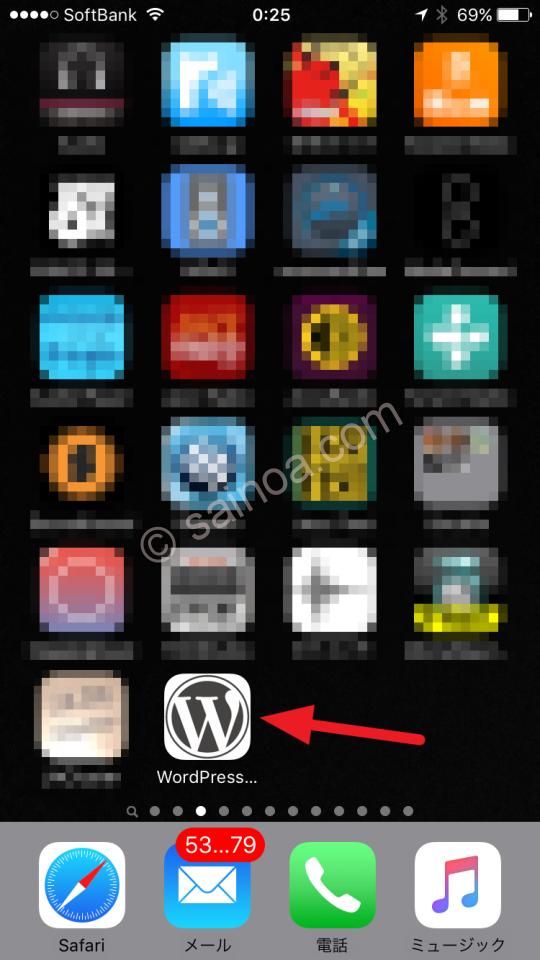 site_icon_10