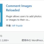 Thumbnail of post image 145